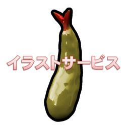 えびの天ぷら001