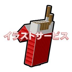 たばこ箱001