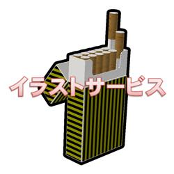 たばこ箱002