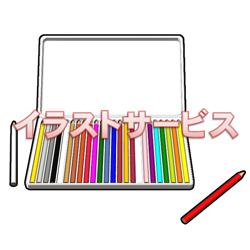 色鉛筆002