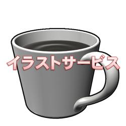 コーヒー004