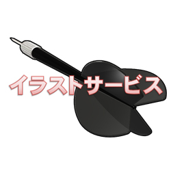 ダーツ矢001