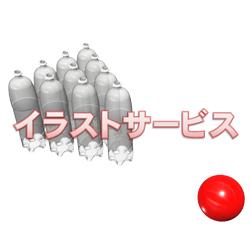 ペットボトルボウリング002