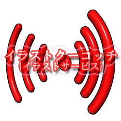 電波マークB002