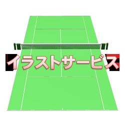 テニスコートB002