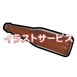 ビール瓶A001
