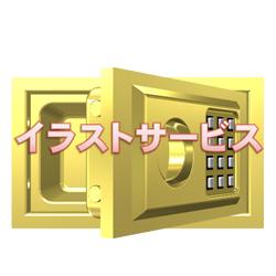 提案 ゴールド金庫003
