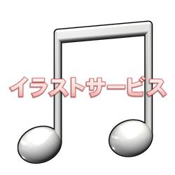 音符001