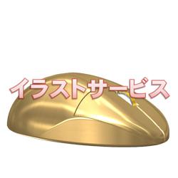 提案 ゴールドマウス004