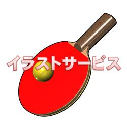 卓球ラケットB001