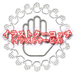 提案) 千手ハンド(仮)001