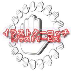 提案) 千手ハンド(仮)002