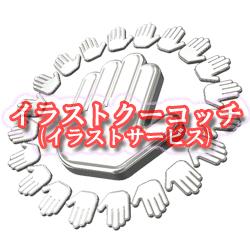 提案) 千手ハンド(仮)003