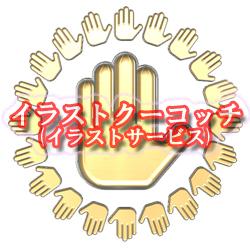 提案) 千手ハンド(仮)004