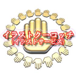 提案) 千手ハンド(仮)006