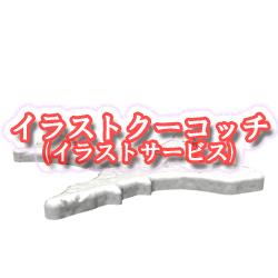 提案) リアル飛行機雲004