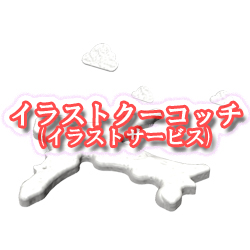 提案) リアル飛行機雲006