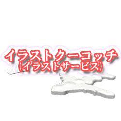 提案) リアル飛行機雲008