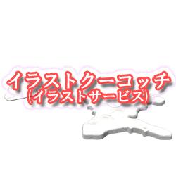 提案) リアル飛行機雲009