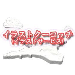 提案) リアル飛行機雲011