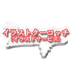 提案) リアル飛行機雲012