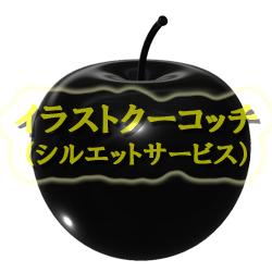 光沢)りんご001