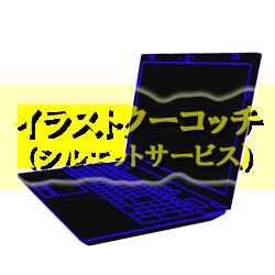 ネオン)ノートPC004