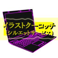 ネオン)ノートPC005