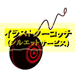 ネオン)ヨーヨー001