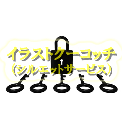 光沢)南京錠と鍵001