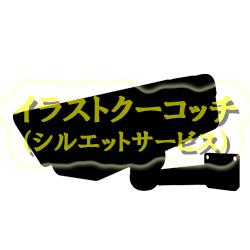 シルエット)防犯カメラ001