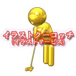 提案 ゴールドパット001