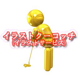 提案 ゴールドパット002