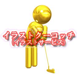 提案 ゴールドパット004