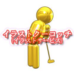 提案 ゴールドパット005