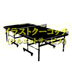 シルエット)卓球台002