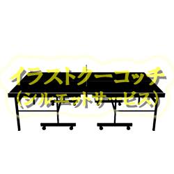 シルエット)卓球台003