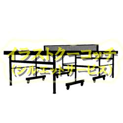 シルエット)卓球台005