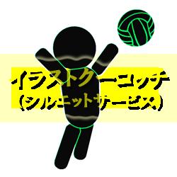 ネオン)バレースパイク001