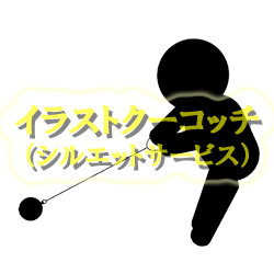 シルエット)ハンマー投げ001