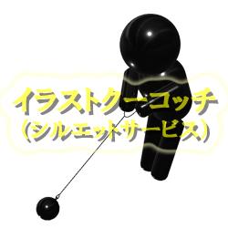 光沢)ハンマー投げ002