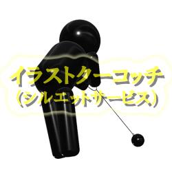 光沢)ハンマー投げ003