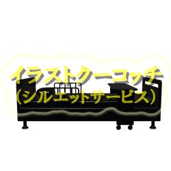 光沢)介護用ベッド001
