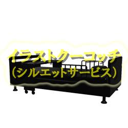 光沢)介護用ベッド002