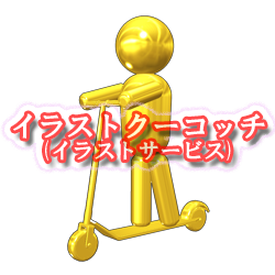 ゴールデンキックスケーター002