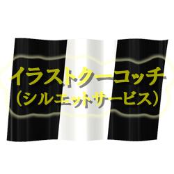 光沢)国旗001