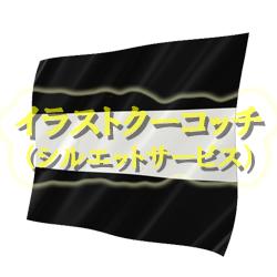 光沢)国旗002