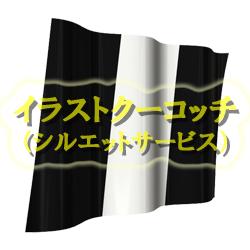 光沢)国旗003