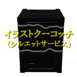光沢)投票箱001