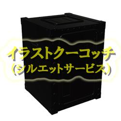 光沢)投票箱002